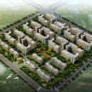 开发区公租房方案